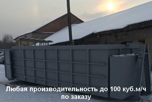 Металлический термоизолированный корпус дизельных снегоплавильных установок