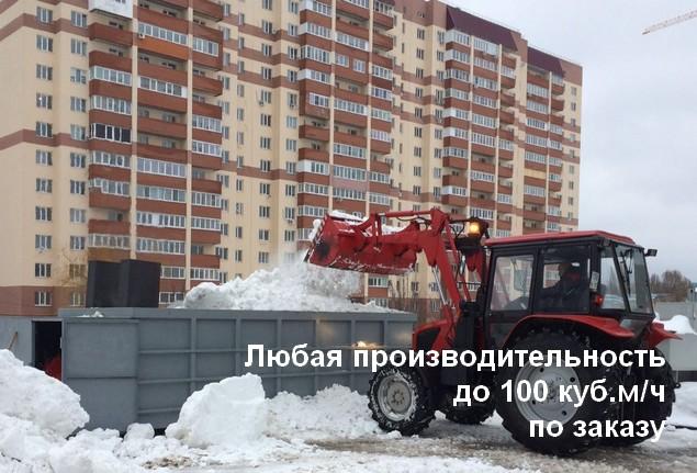 Работа на открытом воздухе газовой снегоплавильной установки